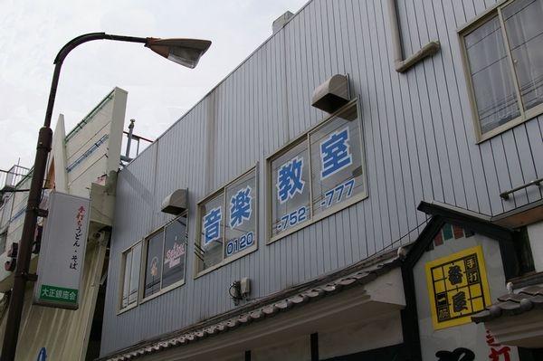 大阪企画室外観