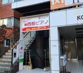 東京工房外観