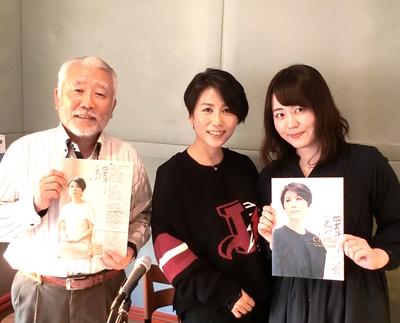 世田谷FMゲスト歌手のチェウニさん.JPG