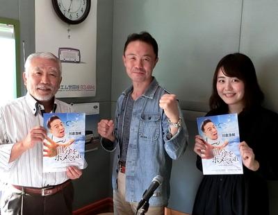 世田谷FMゲスト歌手の川倉浩輔さん.JPG