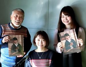 山口瑠美さん(歌手).JPG