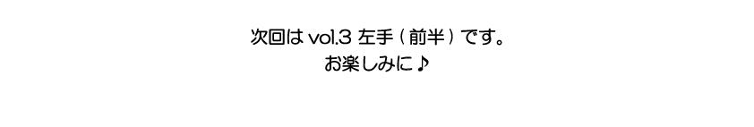 簡単ピアノ動画HP-5.jpg