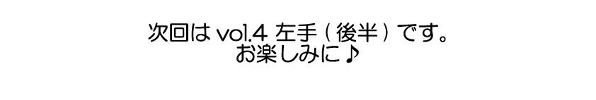 簡単ピアノ動画HP-6.jpg