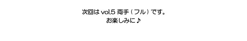 簡単ピアノ動画HP-7.jpg