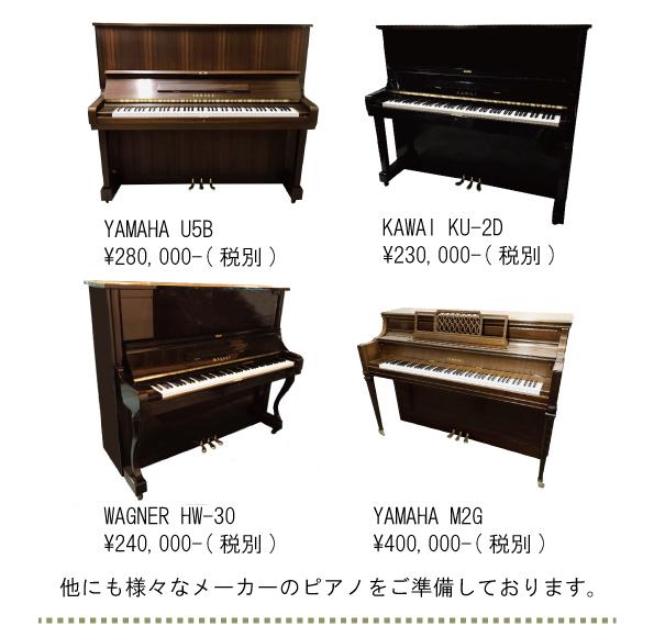 販売会HP1-2-3.jpg