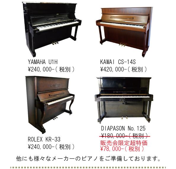 販売会HP1-2.jpg