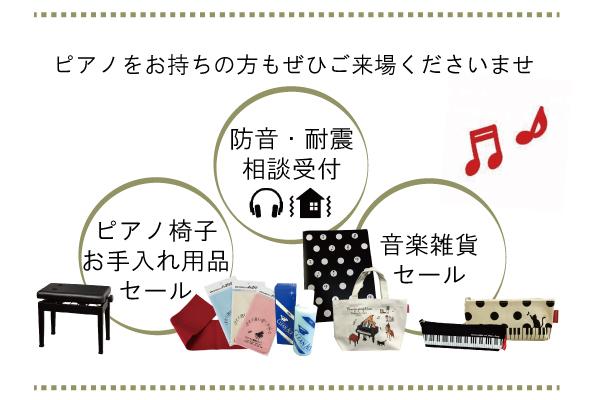 販売会HP1-4.jpg