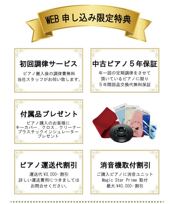 販売会HP1-3.jpg