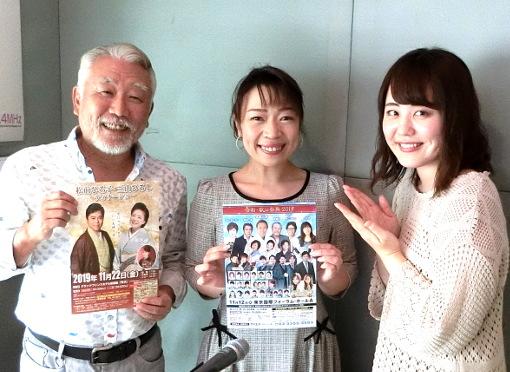 ゲスト:中村仁美さん(演歌歌手) 2019年10月17日、24日放送分